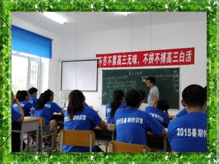 图片为2018年哈尔滨新发展高考特训营学生上课的现场照片