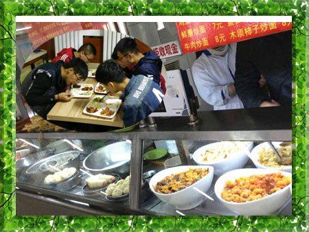 图片为哈尔滨新发展复读学校食堂现场照片