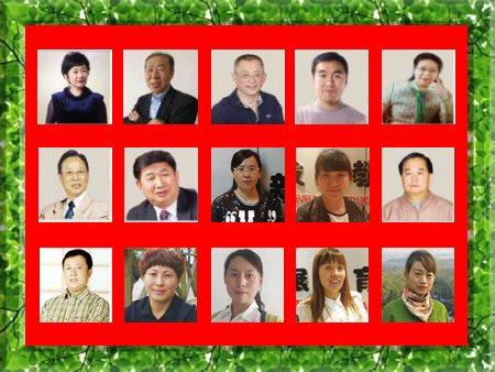 图片为哈尔滨新发展复读学校名优教师头像展示