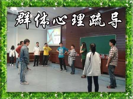 图片为哈尔滨新发展复读学校群体心理疏导现场照片
